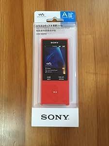 ソニー ウォークマンAシリーズ専用シリコンケース(シナバーレッド)SONY CKM-NWA10 RM