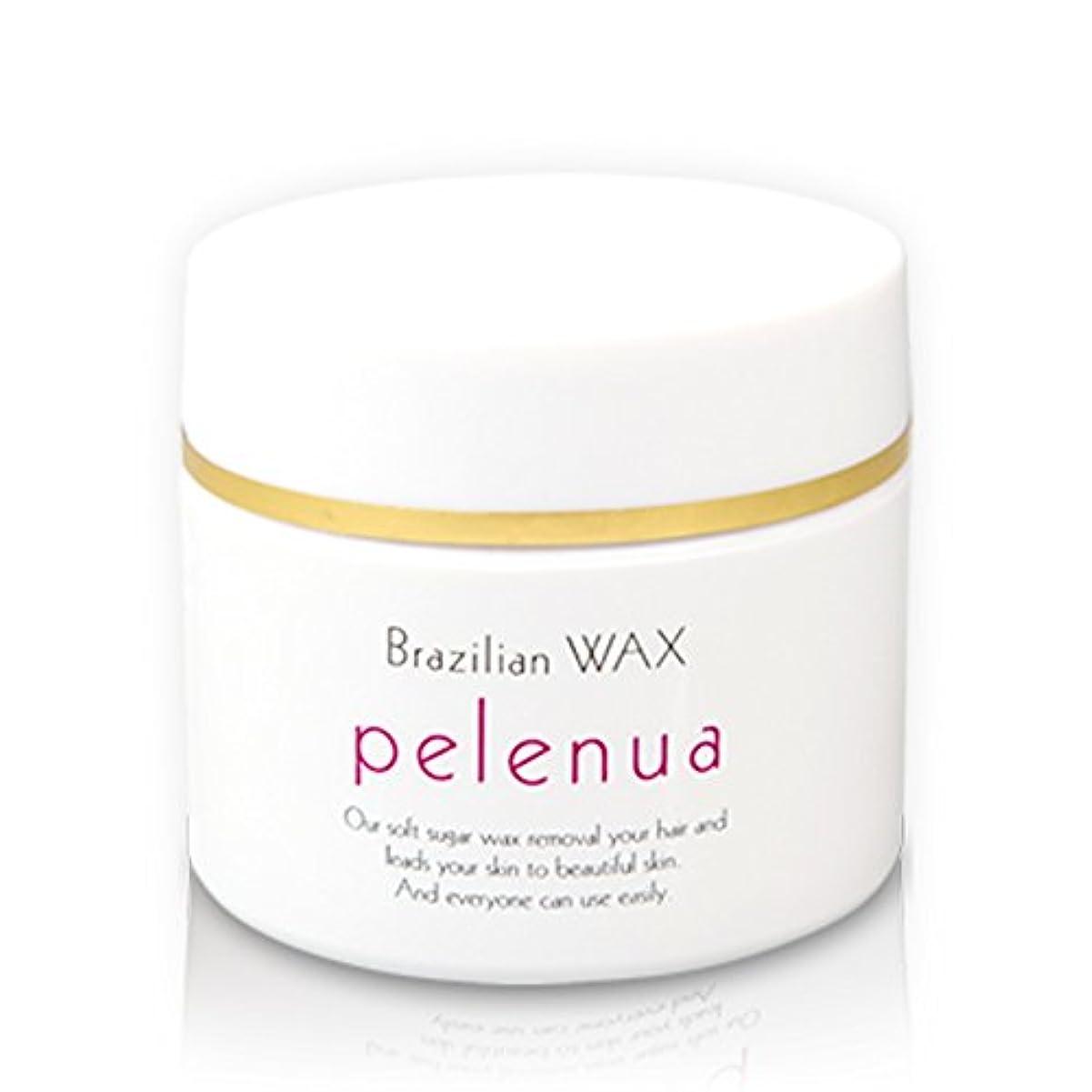 乞食アクチュエータペン日本製 ブラジリアンワックス pelenua 植物由来成分99%配合 脱毛 スターターキット