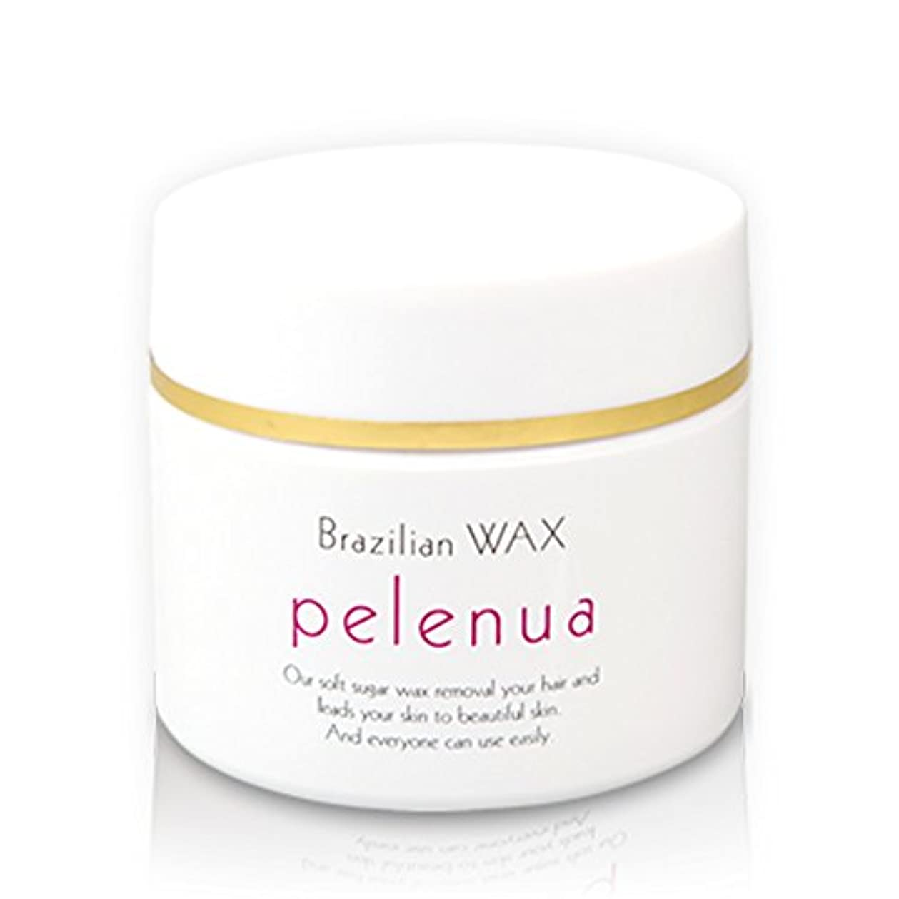 不条理愛情深いで出来ている日本製 ブラジリアンワックス pelenua 植物由来成分99%配合 脱毛 スターターキット