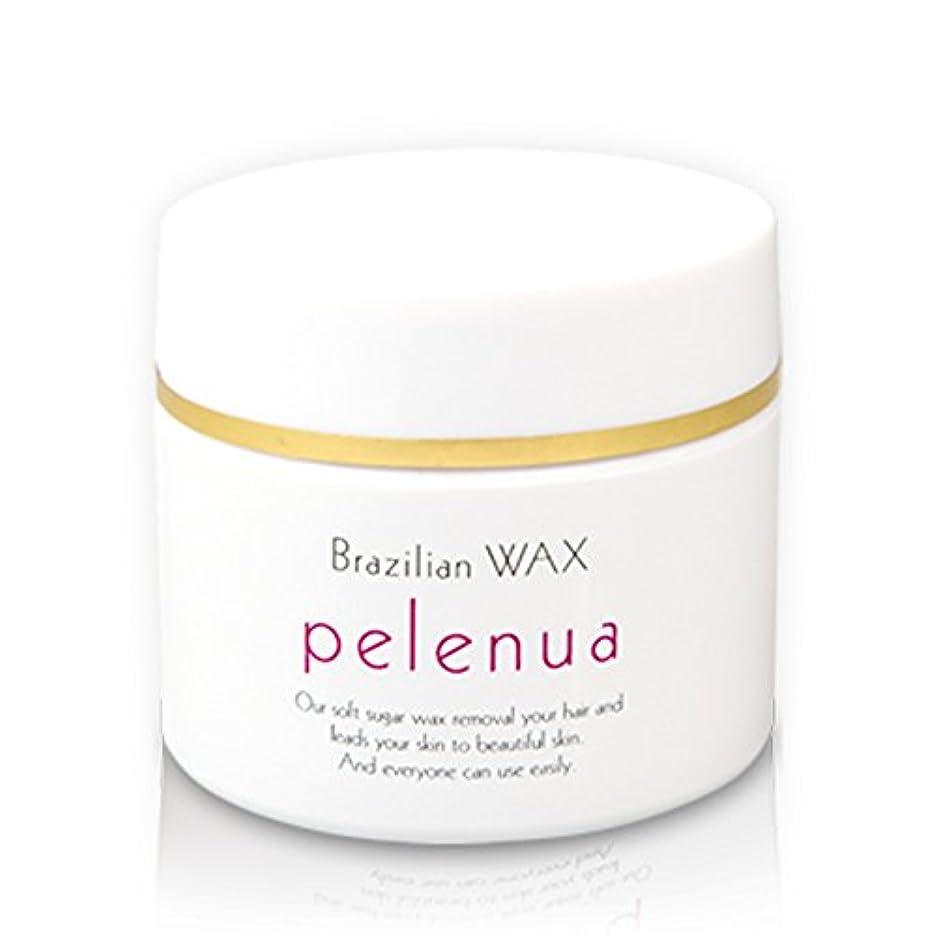 知恵徹底的に分離日本製 ブラジリアンワックス pelenua 植物由来成分99%配合 脱毛 スターターキット