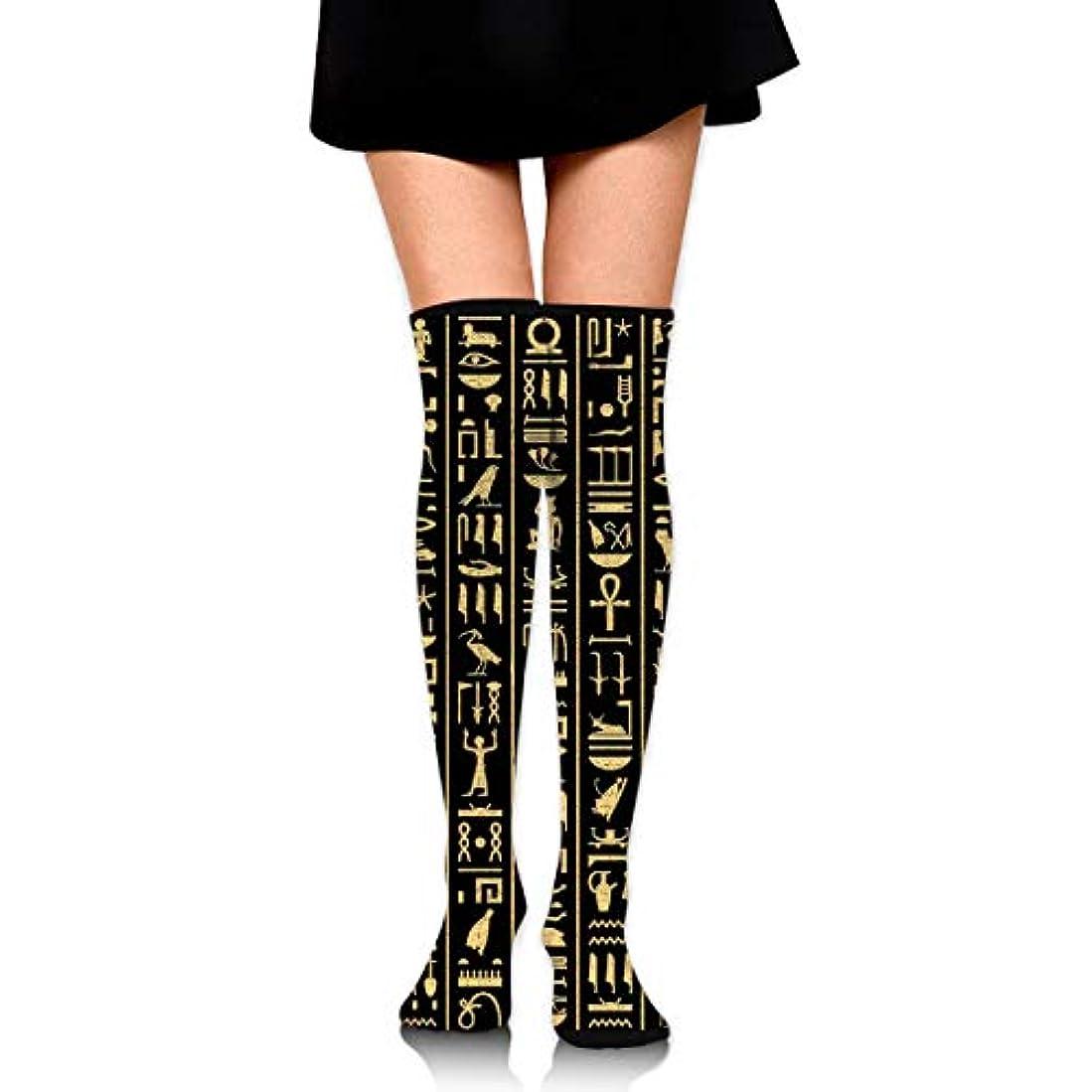 輸血破産余分なMKLOS 通気性 圧縮ソックス Breathable Extra Long Cotton Thigh High Ancient Symbol Socks Over Exotic Psychedelic Print Compression...