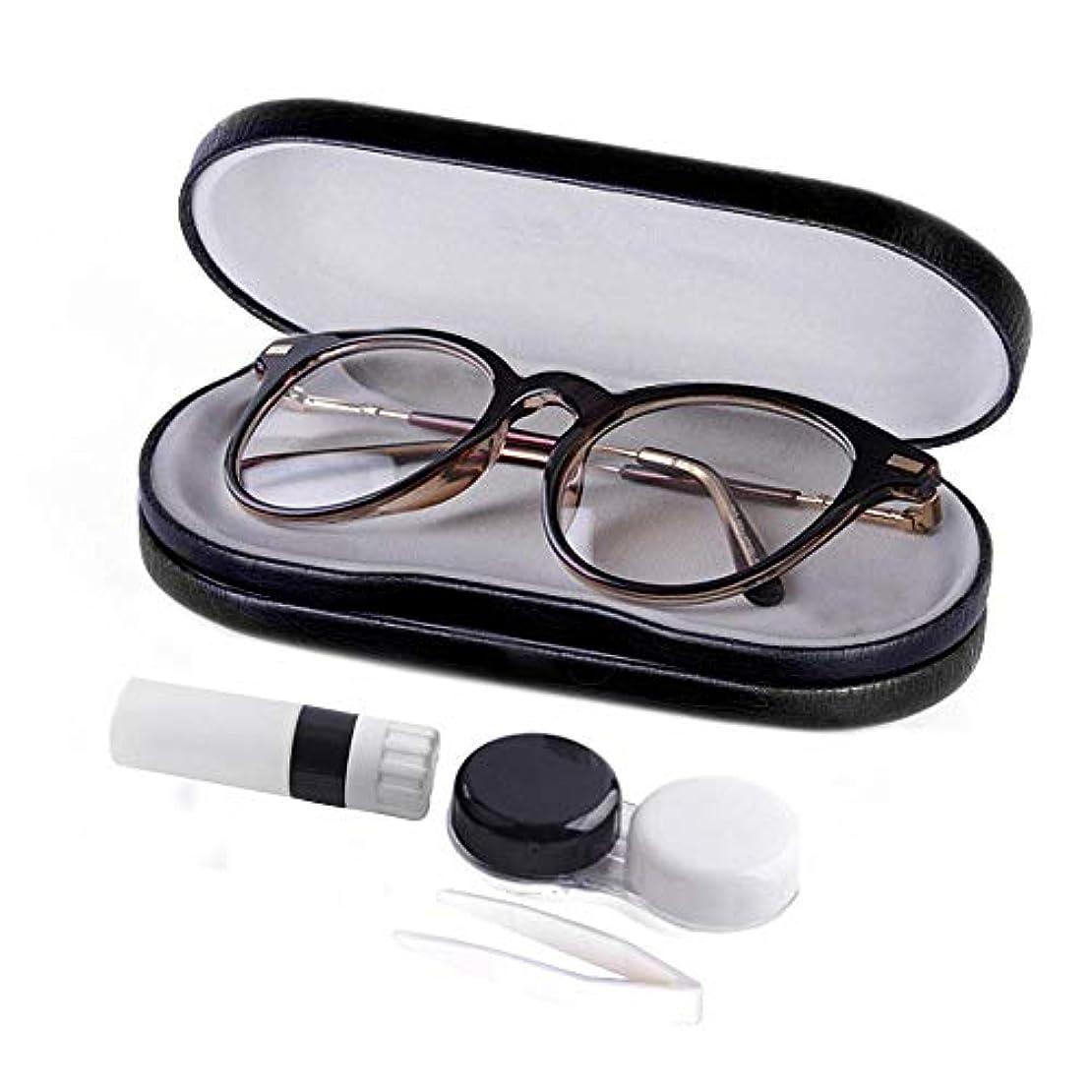君主居住者短くするColdwhite 旅行用に革新的 なコンタクトレンズケース 両面メガネ収納ケース ブラック16x7x5cm / 3x2.4x0.9inch(LxWxH)