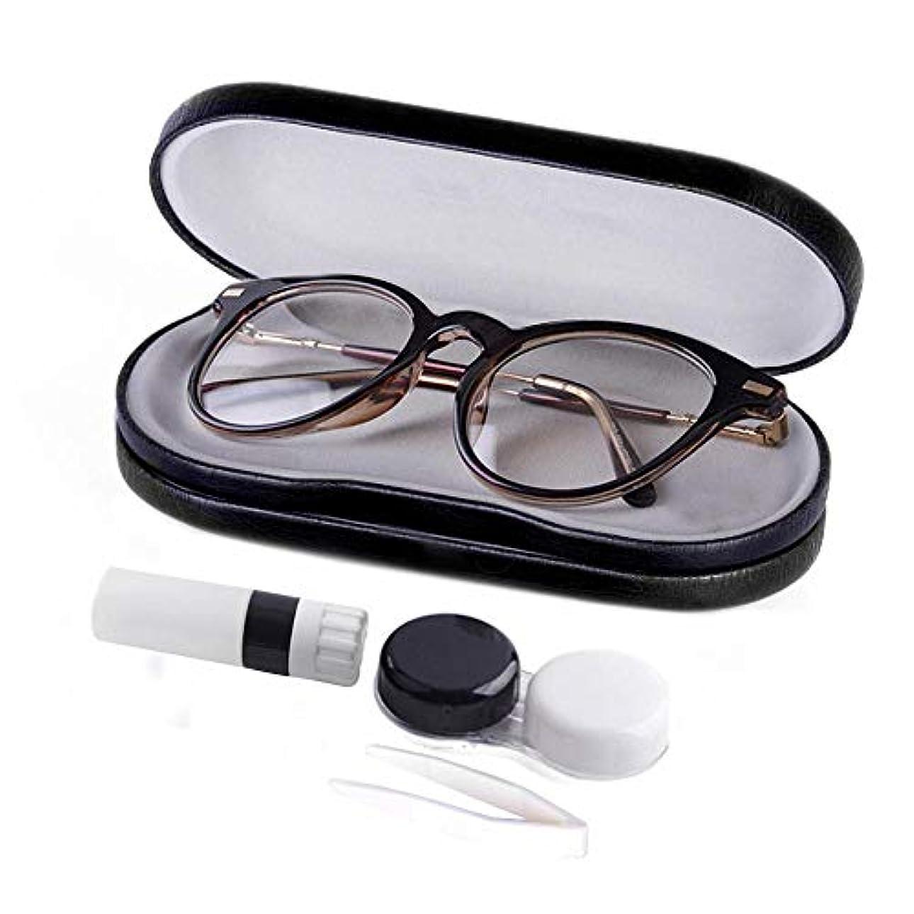 ショートメーカー予想外Coldwhite 旅行用に革新的 なコンタクトレンズケース 両面メガネ収納ケース ブラック16x7x5cm / 3x2.4x0.9inch(LxWxH)