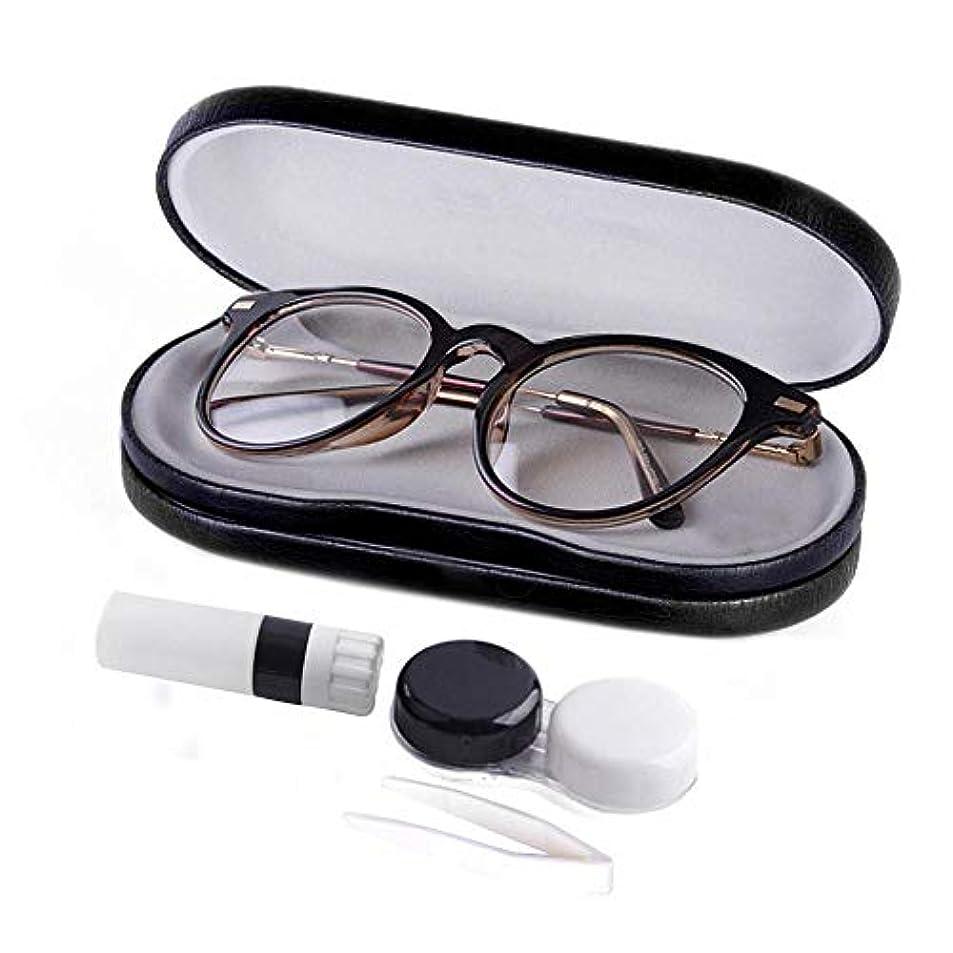 暴君り差別するColdwhite 旅行用に革新的 なコンタクトレンズケース 両面メガネ収納ケース ブラック16x7x5cm / 3x2.4x0.9inch(LxWxH)