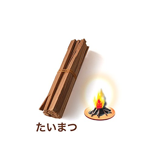 迎え火/送り火用 松明(たいまつ) 単品1束 ※約1~2回分(q423-2)