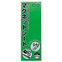 == まとめ == / TANOSEE/マグネットカラーシート/レギュラー / 300×100×0.8mm / 緑 / 1枚 / - ×20セット -