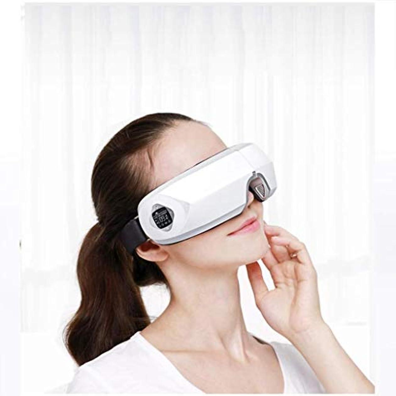 アイマッサージャー、折り畳み式ポータブルマイナスイオンアイマッサージアイプロテクター、視力を保護し、疲労を軽減する熱アイマスク