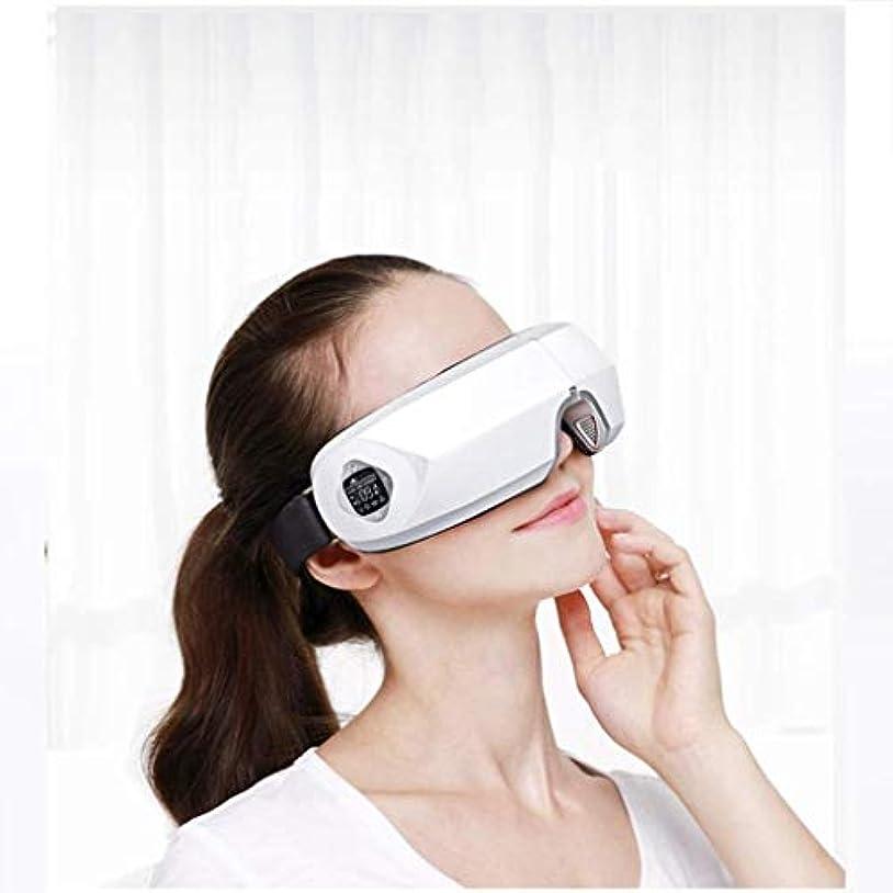 敏感なベッドを作る愛されし者アイマッサージャー、折り畳み式ポータブルマイナスイオンアイマッサージアイプロテクター、視力を保護し、疲労を軽減する熱アイマスク