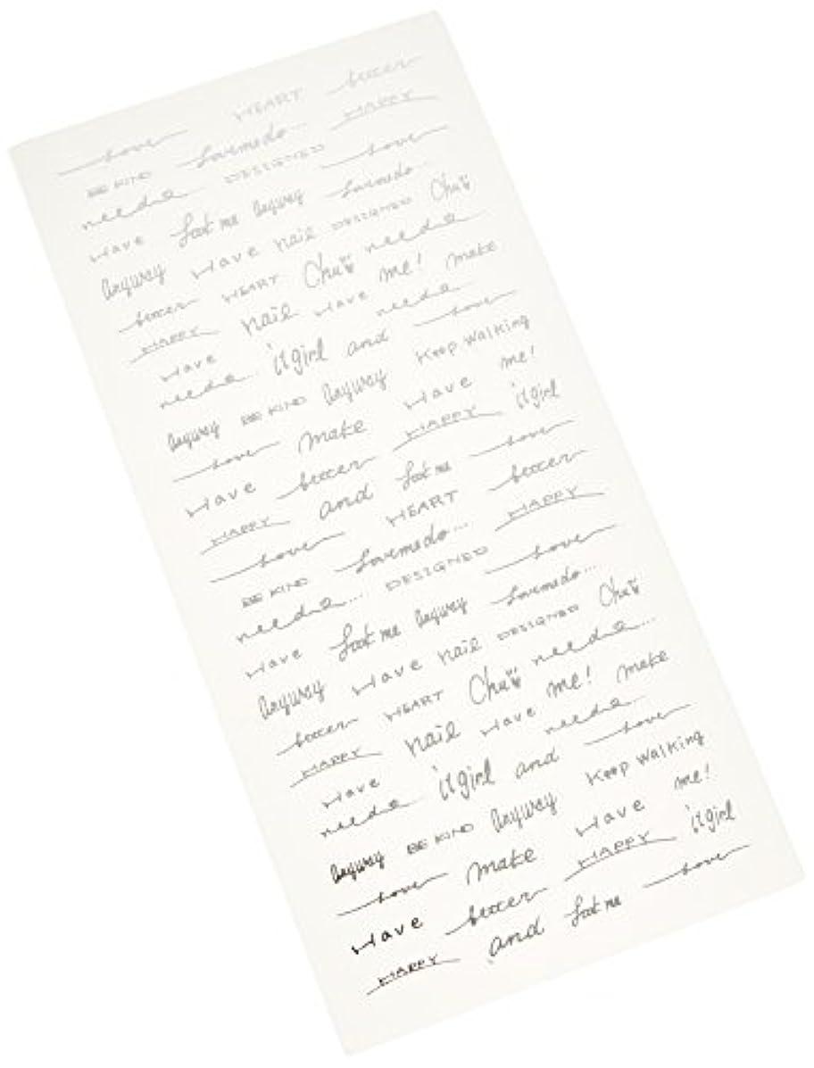 同等のオーロック八百屋ツメキラ(TSUMEKIRA) ネイル用シール Freehand words シルバー SG-SAI-103