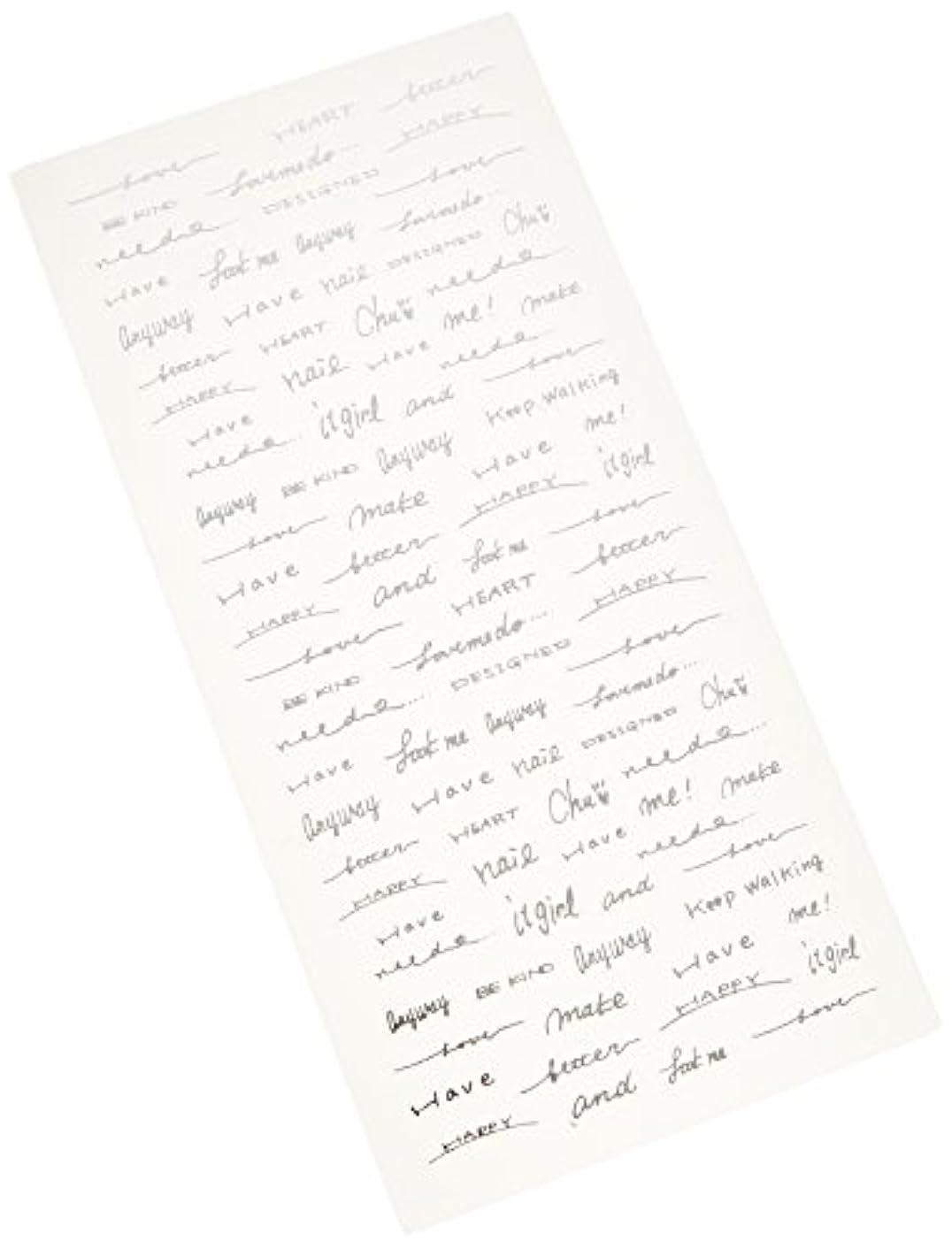 赤字音形ツメキラ(TSUMEKIRA) ネイル用シール Freehand words シルバー SG-SAI-103