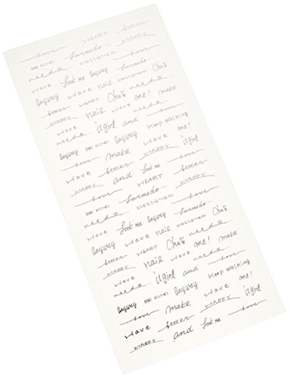 アーサー女の子振りかけるツメキラ(TSUMEKIRA) ネイル用シール Freehand words シルバー SG-SAI-103