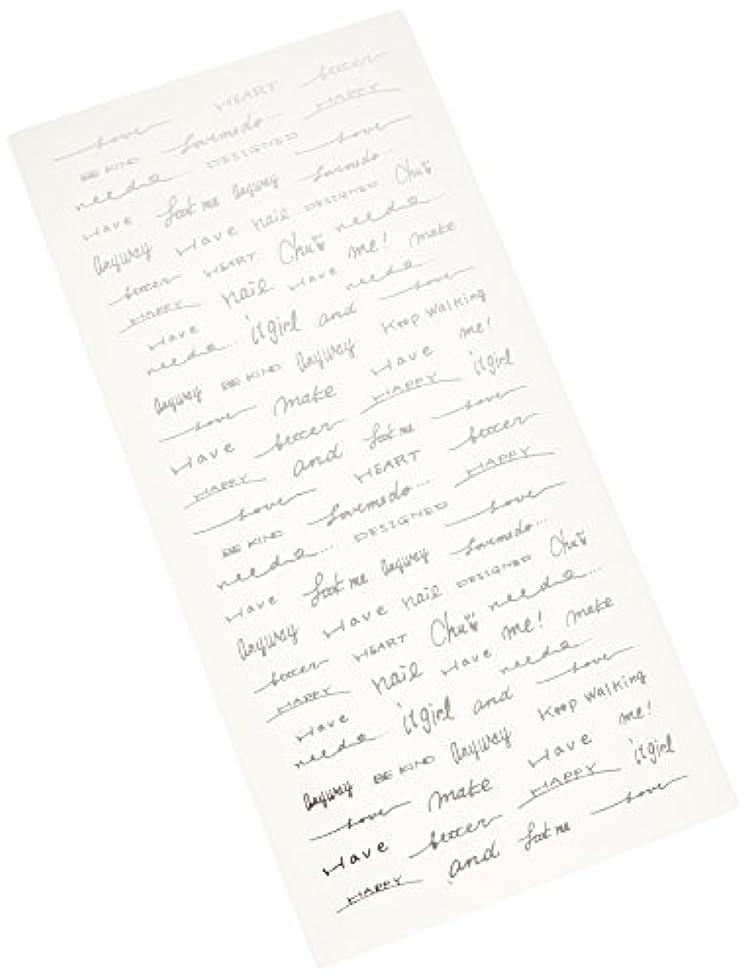 厳密に酸化する世界に死んだツメキラ(TSUMEKIRA) ネイル用シール Freehand words シルバー SG-SAI-103