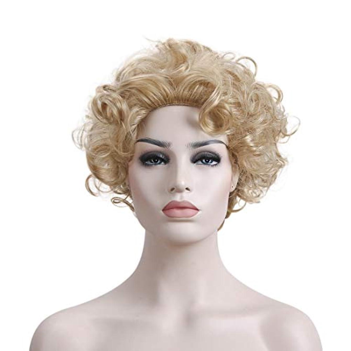 後方ソロ保有者YOUQIU 10インチホワイト女性金髪ボブウィッグ自然な熱のためのショートカーリーウィッグ性合成ファッションかつらウィッグ (色 : ゴールド, サイズ : 10