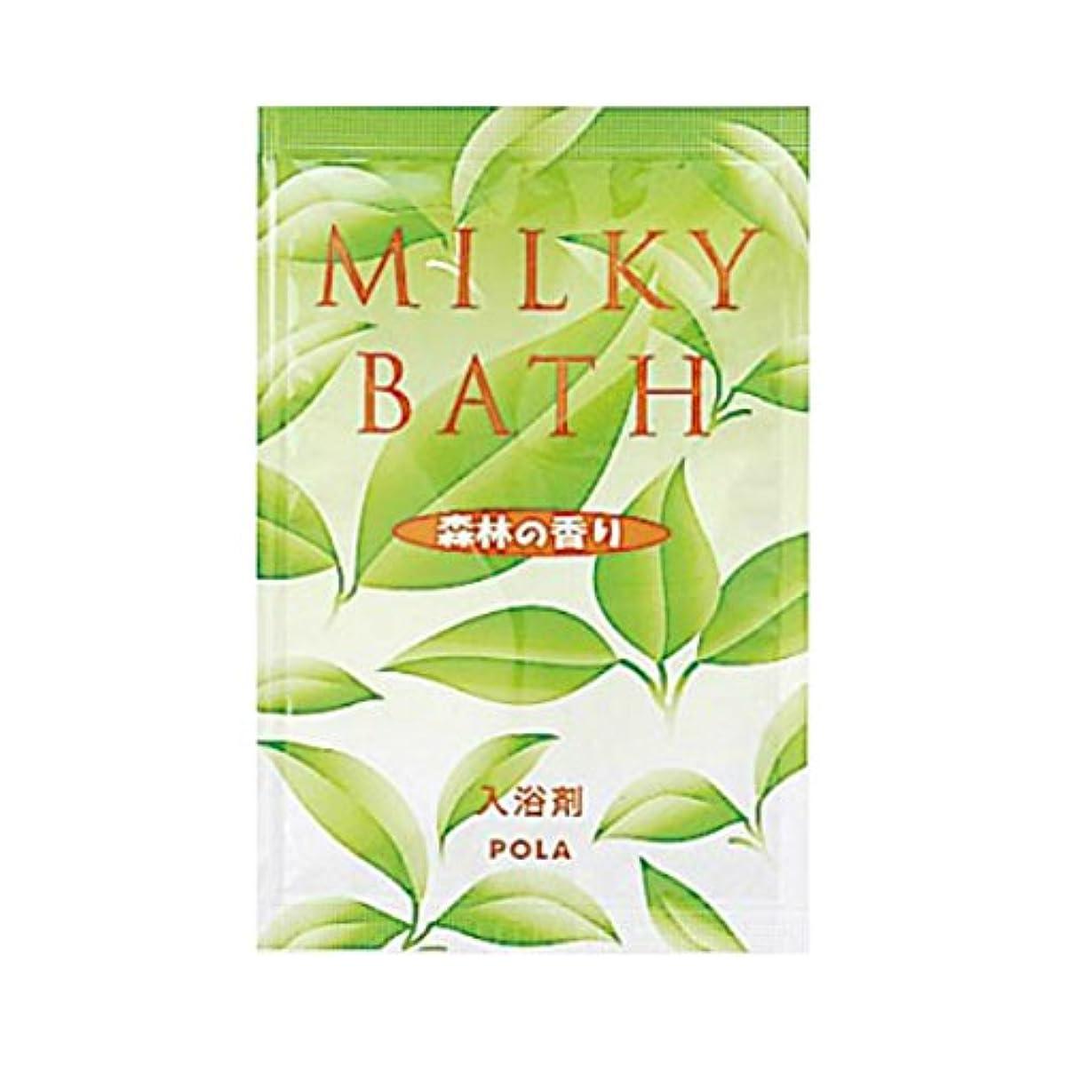 フェッチ消費名詞POLA ポーラ アイエス ミルキィバス 森林の香り<浴用化粧品> 18mL×100包