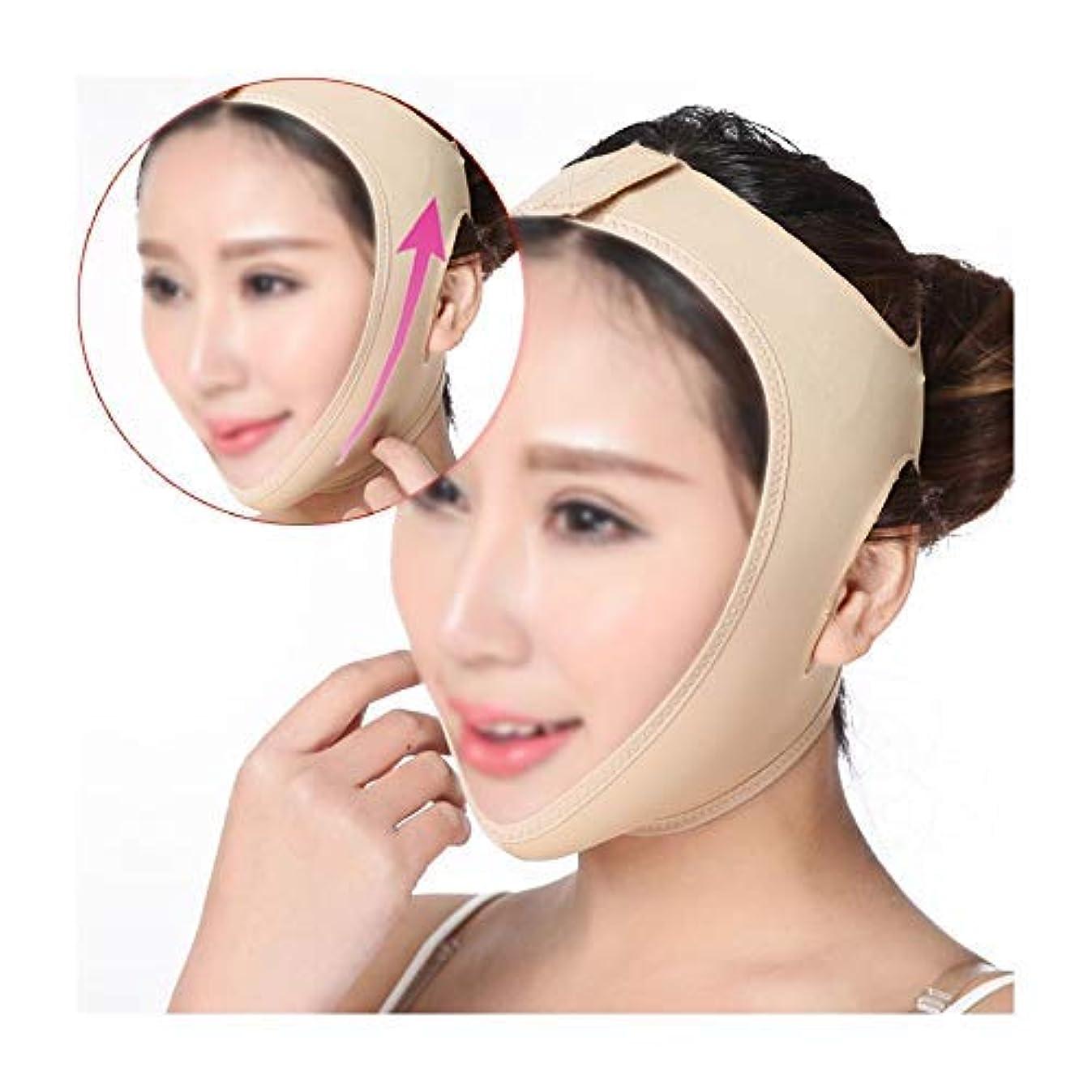 吸収置換式引き締めフェイスマスク、フェイスマスク通気性フェイス包帯Vフェイスデバイス睡眠薄いフェイスマスクフェイスマッサージ器具フェイスリフティングフェイスリフティングツール(サイズ:XXL)
