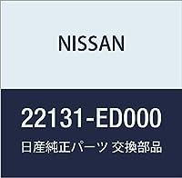 NISSAN (日産) 純正部品 シール O リング 品番22131-ED000