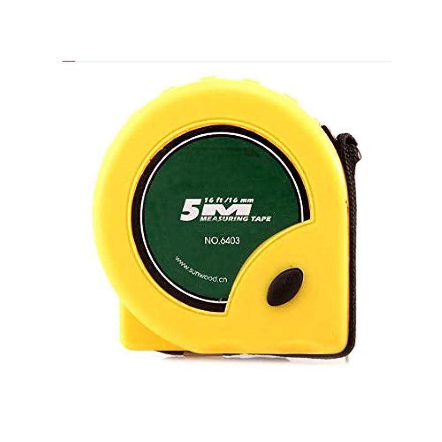 締め切り勇気のある企業鋼製巻尺、3?5 Mロック機能鋼製巻尺、木工装飾測定定規 (Color : Yellow, Size : 5m*16mm)
