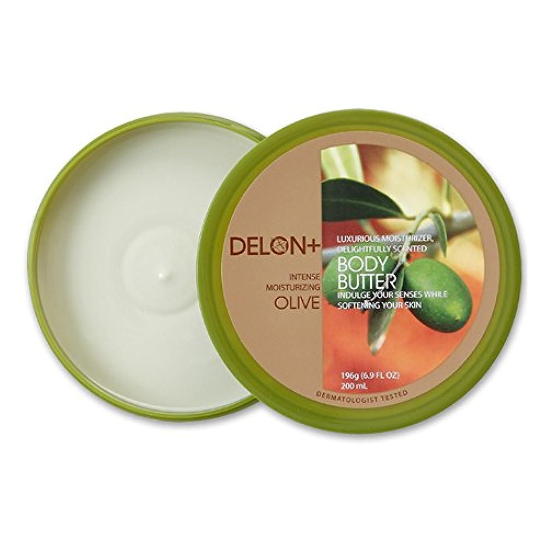 お風呂を持っている立場慢なDelon オリジナル?ボディバター デロンボディバター(オリーブ)