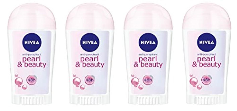 けん引経験者キルス(4パック) ニベアパールそしてビューティー制汗剤デオドラントスティック女性のための4x40ml - (Pack of 4) Nivea Pearl & Beauty Anti-perspirant Deodorant Stick for Women 4x40ml