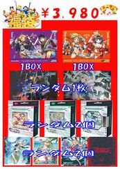 ラクエンロジック 予約【福袋】2BOX+ランダムスターター2個・ランダムスリーブ2個・他