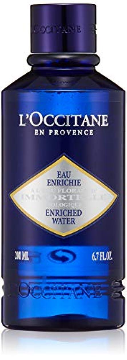 瞳楽観的警告ロクシタン(L'OCCITANE) イモーテル プレシューズ エクストラフェイスウォーター 200ml
