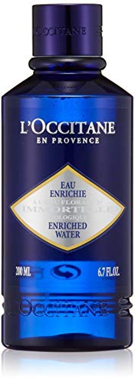 スマイル規模忙しいロクシタン(L'OCCITANE) イモーテル プレシューズ エクストラフェイスウォーター 200ml