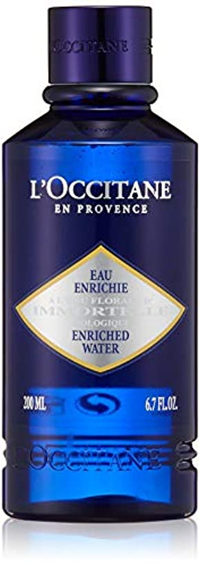 ボーナス食器棚石ロクシタン(L'OCCITANE) イモーテル プレシューズ エクストラフェイスウォーター 200ml