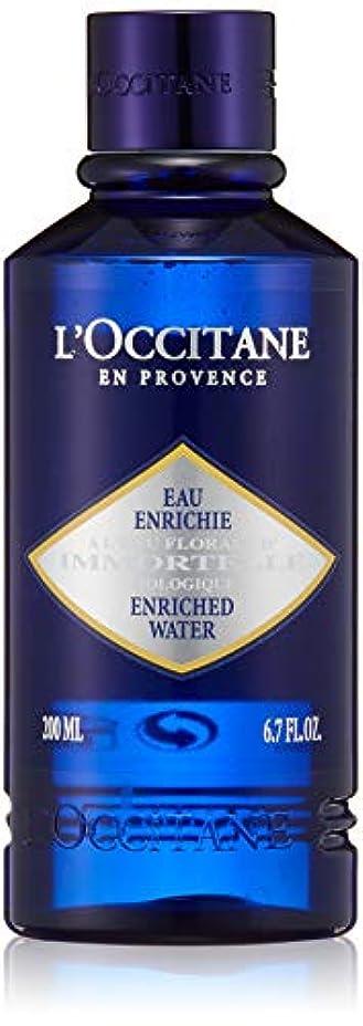 ハッチゾーン有益なロクシタン(L'OCCITANE) イモーテル プレシューズ エクストラフェイスウォーター 200ml