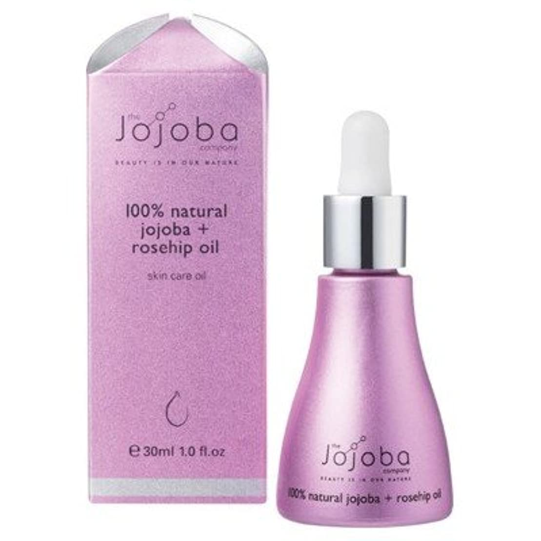 退院哺乳類容器the Jojoba Company 100% Natural Australian Jojoba Oil + Rosehip Oil ホホバ&ローズヒップブレンドオイル 30ml [海外直送品]