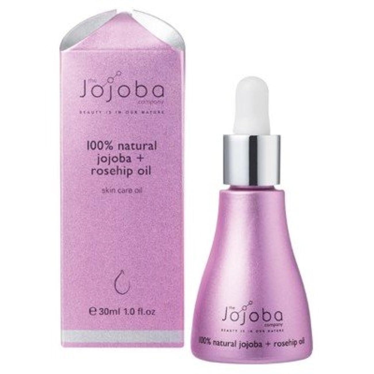 移行懲らしめボトルthe Jojoba Company 100% Natural Australian Jojoba Oil + Rosehip Oil ホホバ&ローズヒップブレンドオイル 30ml [海外直送品]