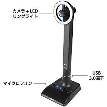 マランツプロ USBコンデンサー・マイクロフォン搭載フルHDウェブカメラ 調光可能LEDリングライト 動画配信マイク AVS