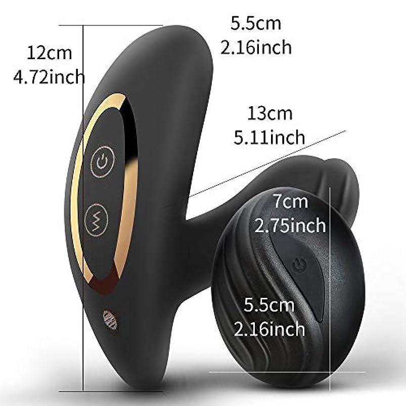 落胆させるコンクリート元気XpHealth 充電式マッサージ用リラクゼーションマッサージ装置玩具男性初心者メッセージメッセンジャー振動速度とパターン振動ワイヤレスワイヤレスリモコン付き