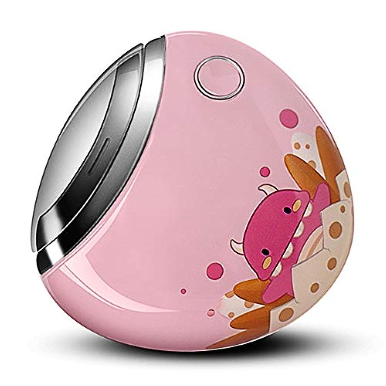教授よく話されるニュース新生児の特別な爪切り電気ネイルポリッシャー爪切りクリッパー肉爪切り,ピンク