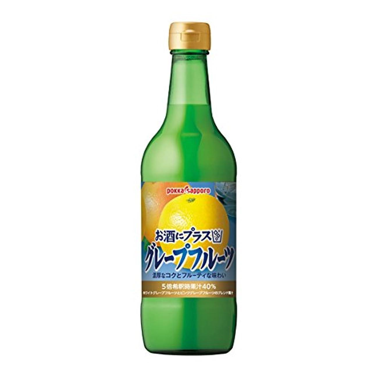 心理的パステルオフセットポッカサッポロ お酒にプラス グレープフルーツ(540ml×6本)×2ケース