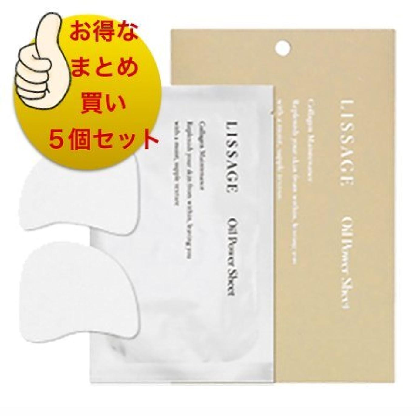 目的近々驚くばかり【リサージ】LISSAGE (リサージ) オイルパワーシート (3セット (6枚)) .の5個まとめ買いセット