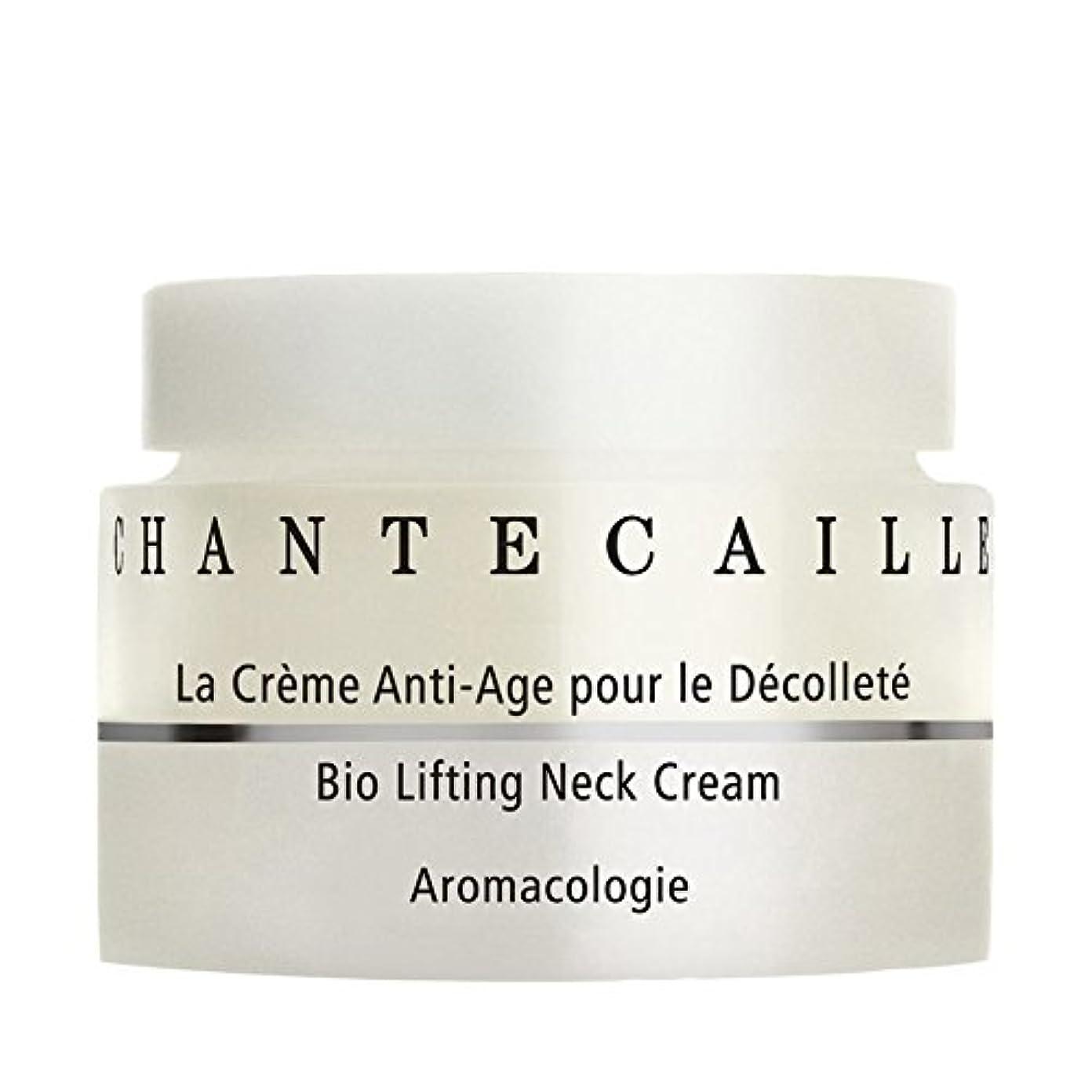 自分を引き上げる危険くびれたシャンテカイユバイオダイナミックリフティングネッククリーム、シャンテカイユ x4 - Chantecaille Biodynamic Lifting Neck Cream, Chantecaille (Pack of 4) [並行輸入品]