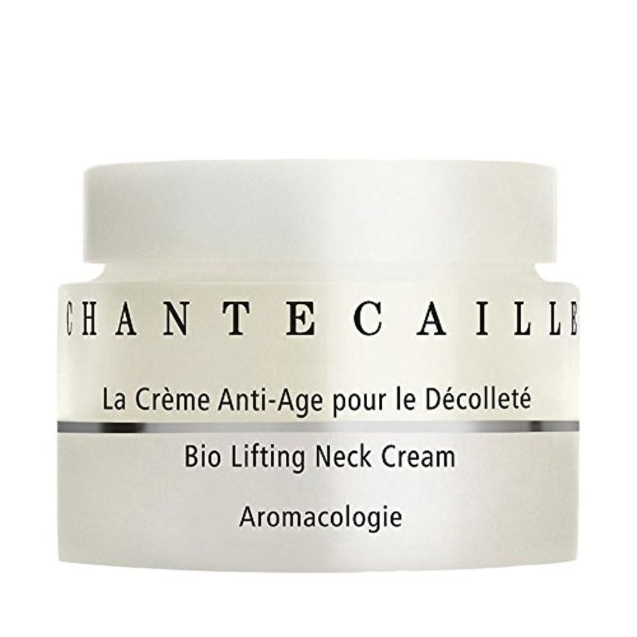 部屋を掃除する細菌させるChantecaille Biodynamic Lifting Neck Cream, Chantecaille - シャンテカイユバイオダイナミックリフティングネッククリーム、シャンテカイユ [並行輸入品]
