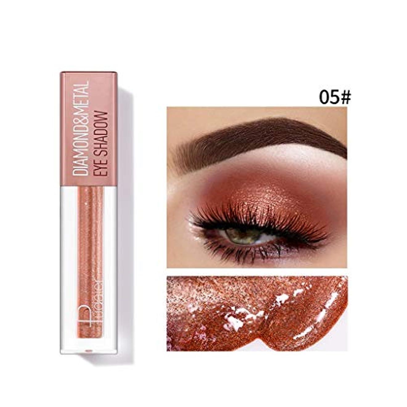 すでに近代化第二にメタリックリキッドアイシャドウグローグリッターアイライナージェル水平カイコブライトニングLonglasting瞳の化粧品。 (05#)