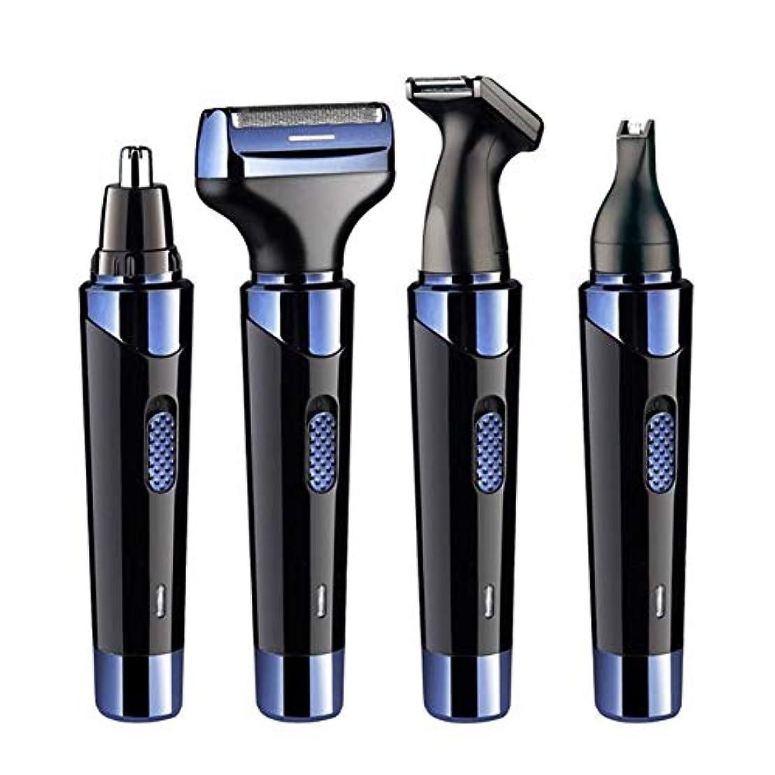 壊れた対称アヒル4イン1鼻毛トリマー、プロの痛みのない鼻/耳/眉毛/サイドバーンおよびフェイシャルヘアトリム、USB充電式、洗えるカッターヘッド、メンズギフト