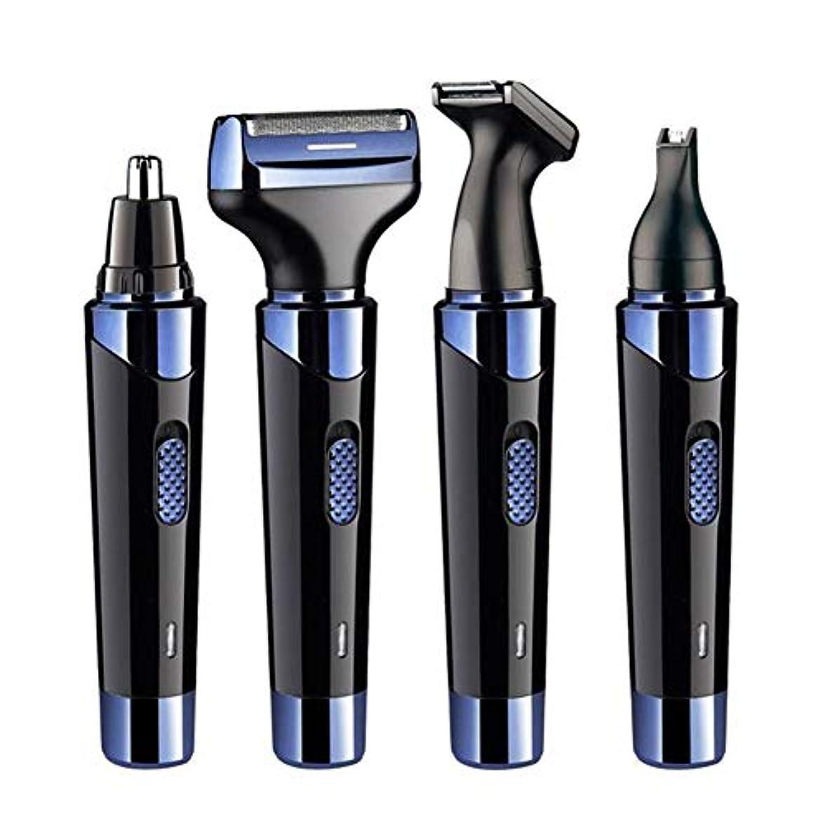 カートリッジ流用する外観4イン1鼻毛トリマー、プロの痛みのない鼻/耳/眉毛/サイドバーンおよびフェイシャルヘアトリム、USB充電式、洗えるカッターヘッド、メンズギフト