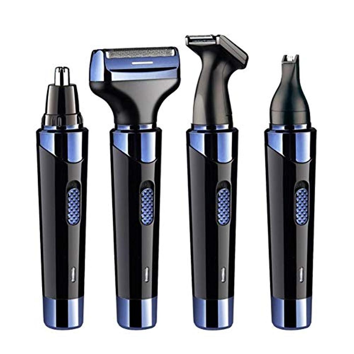 4イン1鼻毛トリマー、プロの痛みのない鼻/耳/眉毛/サイドバーンおよびフェイシャルヘアトリム、USB充電式、洗えるカッターヘッド、メンズギフト