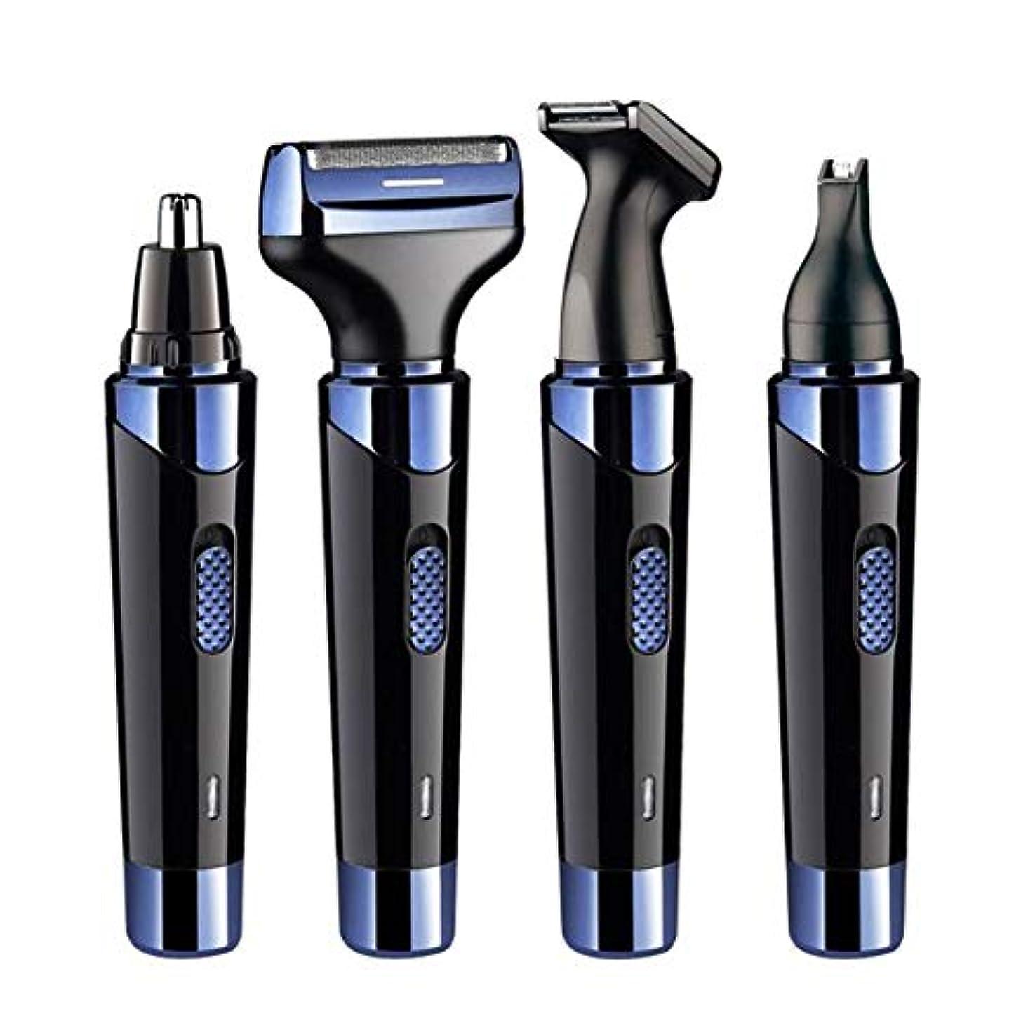どうしたの締め切り計画4イン1鼻毛トリマー、プロの痛みのない鼻/耳/眉毛/サイドバーンおよびフェイシャルヘアトリム、USB充電式、洗えるカッターヘッド、メンズギフト