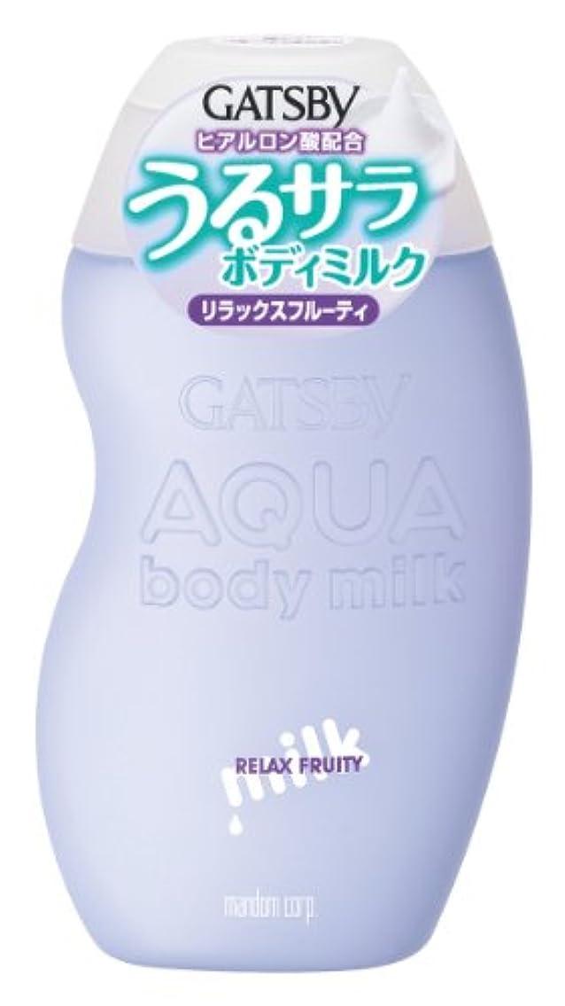 GATSBY (ギャツビー) アクアボディミルク リラックスフルーティ 180mL