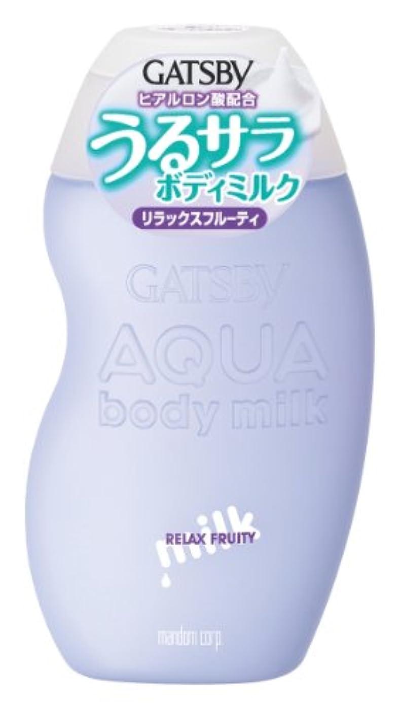小競り合いクリックかすれたGATSBY (ギャツビー) アクアボディミルク リラックスフルーティ 180mL