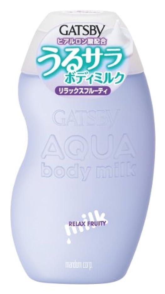 潮綺麗な実際のGATSBY (ギャツビー) アクアボディミルク リラックスフルーティ 180mL