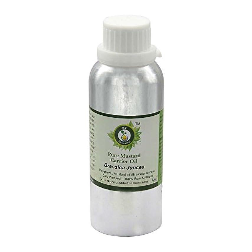 海嶺妨げる無声でR V Essential 純粋なマスタードキャリアオイル300ml (10oz)- Brassica Juncea (100%ピュア&ナチュラルコールドPressed) Pure Mustard Carrier Oil