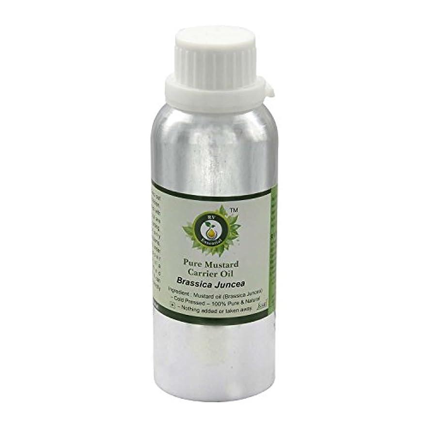 妨げる貞収束するR V Essential 純粋なマスタードキャリアオイル300ml (10oz)- Brassica Juncea (100%ピュア&ナチュラルコールドPressed) Pure Mustard Carrier Oil
