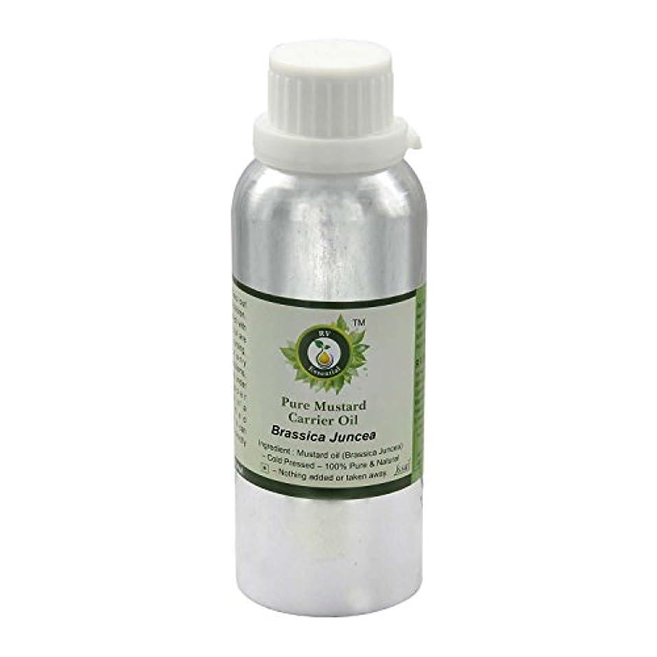 ライブ懐開梱R V Essential 純粋なマスタードキャリアオイル630ml (21oz)- Brassica Juncea (100%ピュア&ナチュラルコールドPressed) Pure Mustard Carrier Oil
