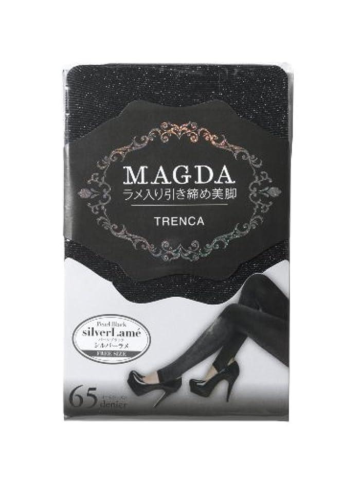 自治伝染性解釈するマグダ トレンカ シルバーラメ 1足