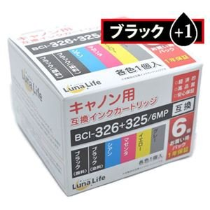 (まとめ)ワールドビジネスサプライ 【Luna Life】 キヤノン用 互換インクカートリッジ BCI-326+325/6MP 325ブラック1本おまけ付き 7本パック LN CA325+326/6P 325BK+1【×2セット】 ds-1621351